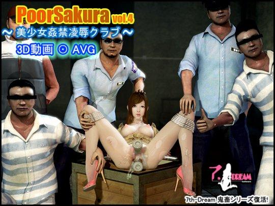 poor-sakura-porno-smotret-onlayn