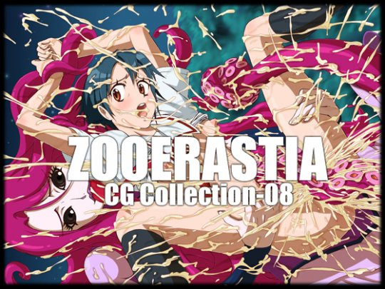 ZOOERASTIA CG Collection-08