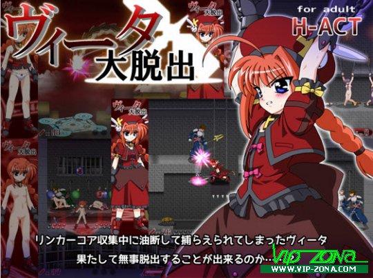 [Hentai RPG] Vita's Great Escape...