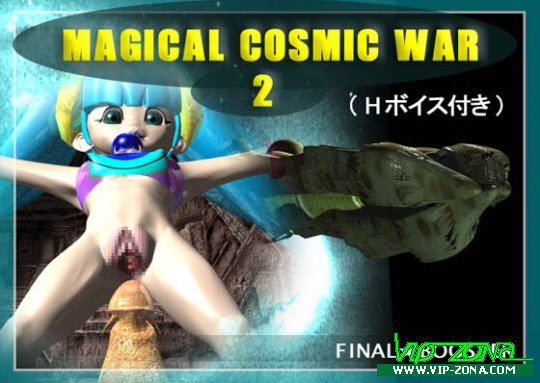 [FLASH]Magical Cosmic War 2!!