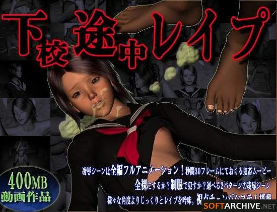 [3D VIDEO]Gekkotochu Rape 3D (Lolita R*pe)