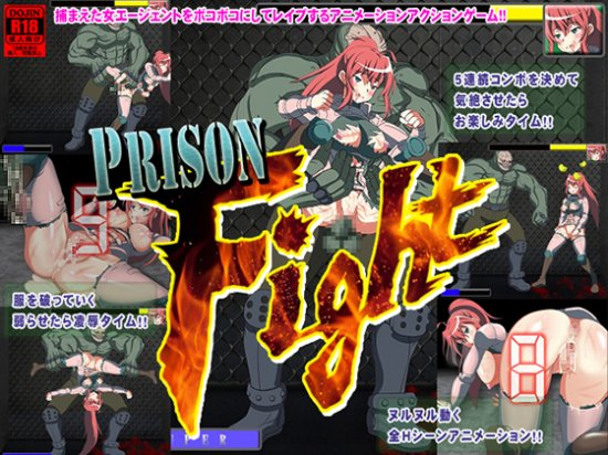 [FLASH]Prison Fight