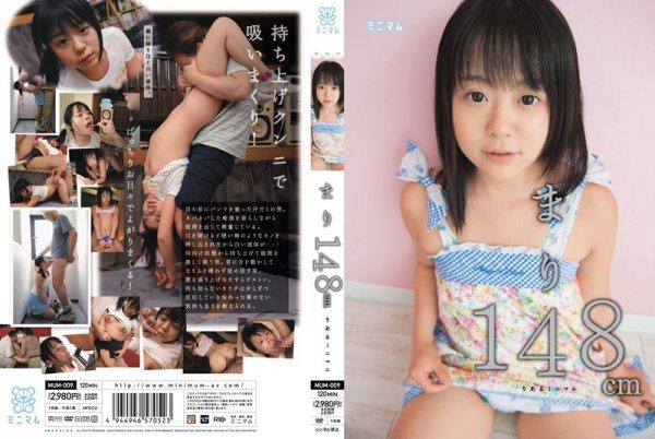 [Japan Porno]まり148cm