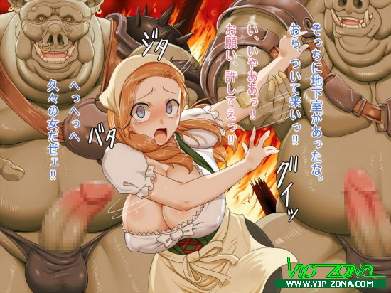 [Paradise Lost (Berial)] Tanetsuke Orc to Mura Musume