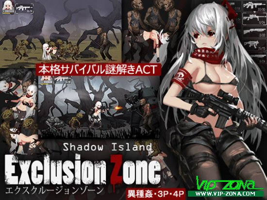 [Hentai RPG] Exclusion Zone