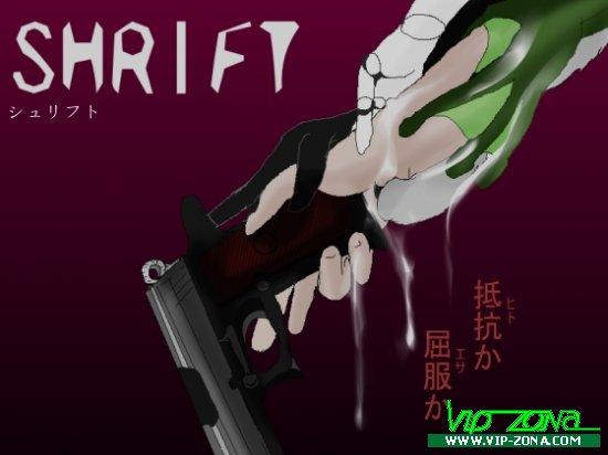 [Hentai RPG] SHRIFT