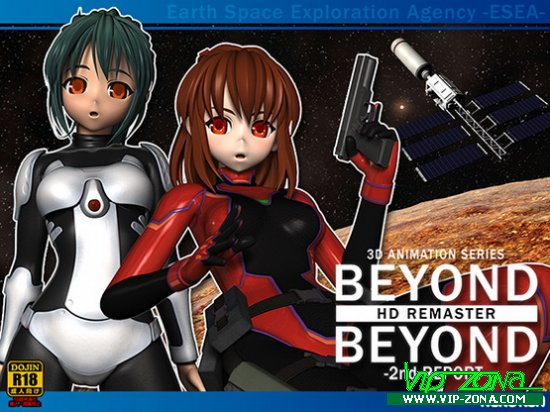 [3D VIDEO] BEYOND & BEYOND-2nd REPORT- HD REMASTER