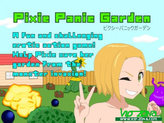 [FLASH] Pixie Panic Garden