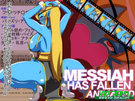 [Hentai Video] MESSIAH HAS FALLEN ~ANIMATED~