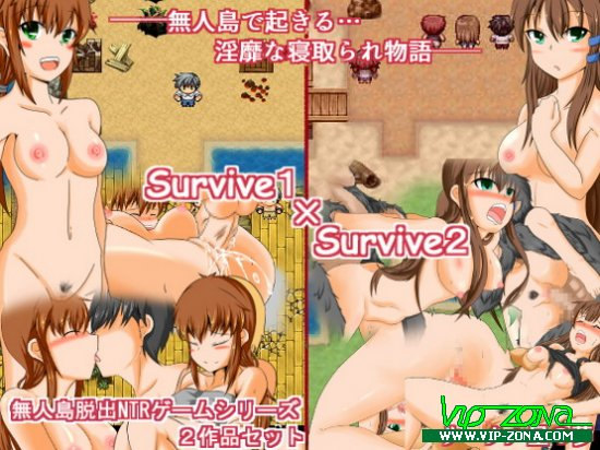 [Hentai RPG] SURVIVE & SURVIVE 2 Double Set